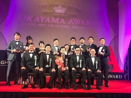オカヤマアワード2018授賞式