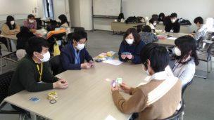 病気を抱える子どもたちとのゲーム交流会の風景(病弱児教育支援)
