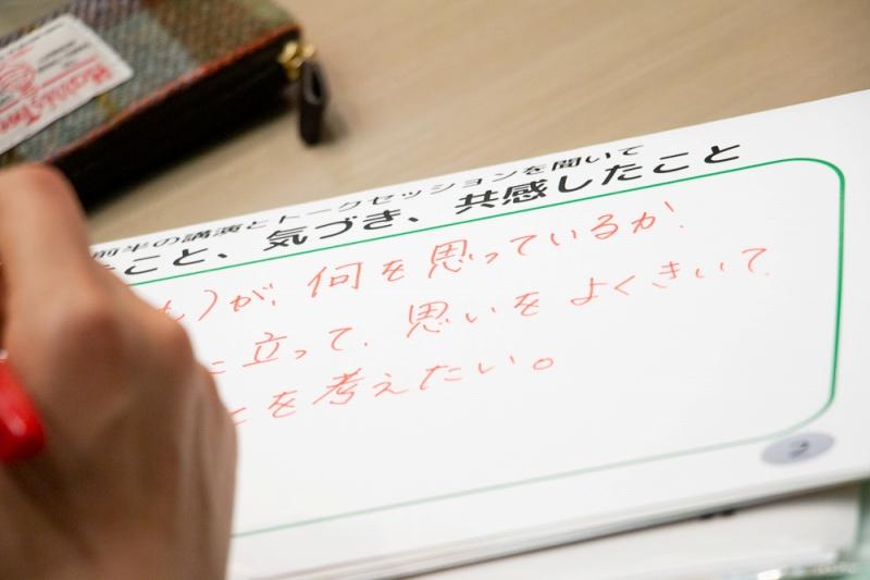 備前県民局キャラバン講演会