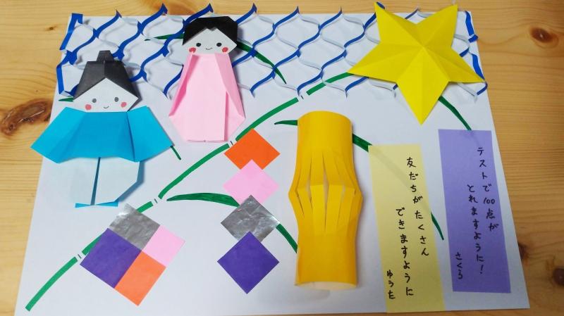 折り紙で作る七夕飾り